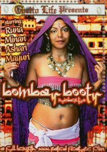 Bombay Booty Number 2 (2006)